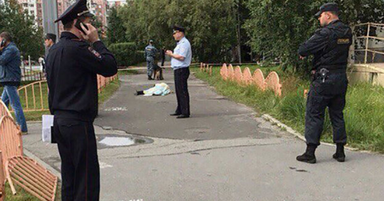 Russia: a son of an Islamist committed massacre in Surgut