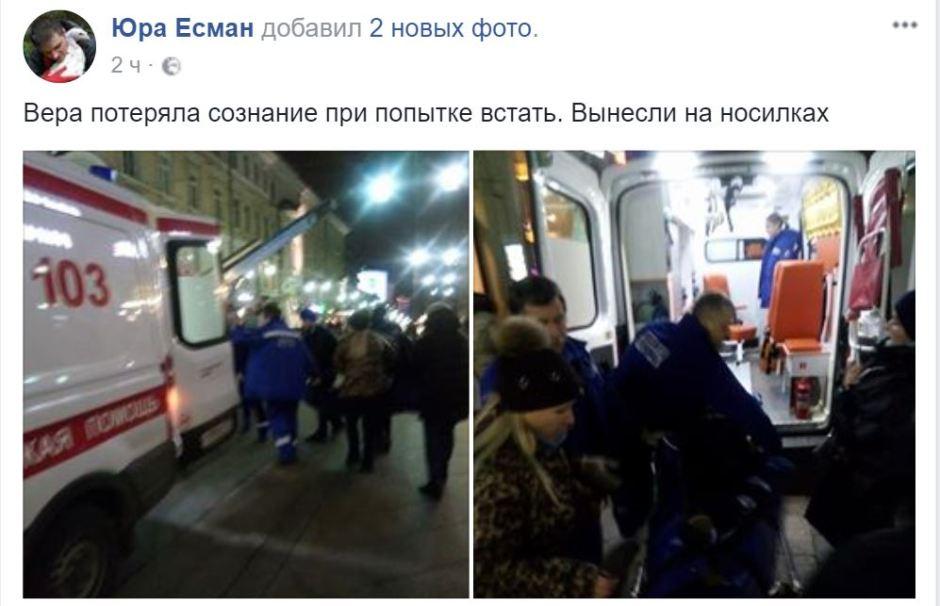 Vera ambulance