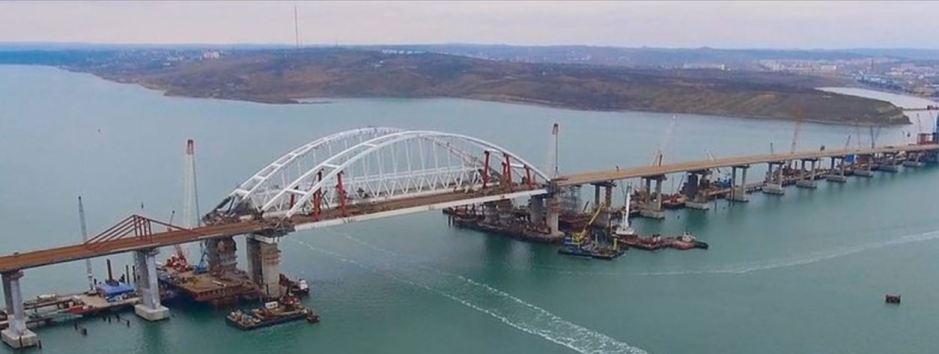 Kerch bridge