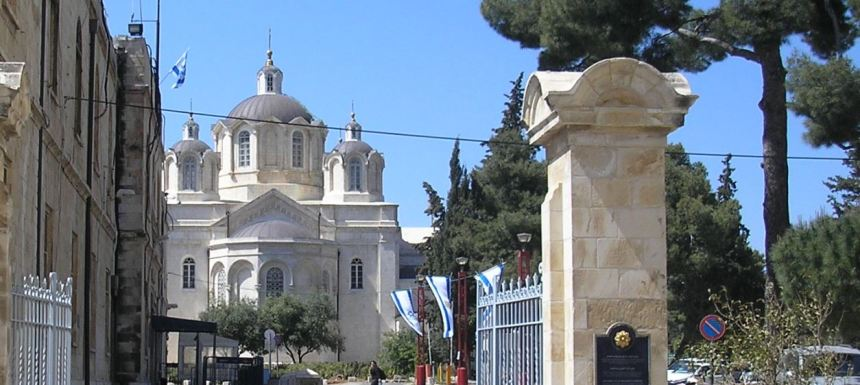 Russian compound Jerusalem