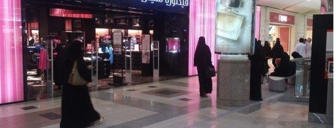 Saudi women protest against abaya