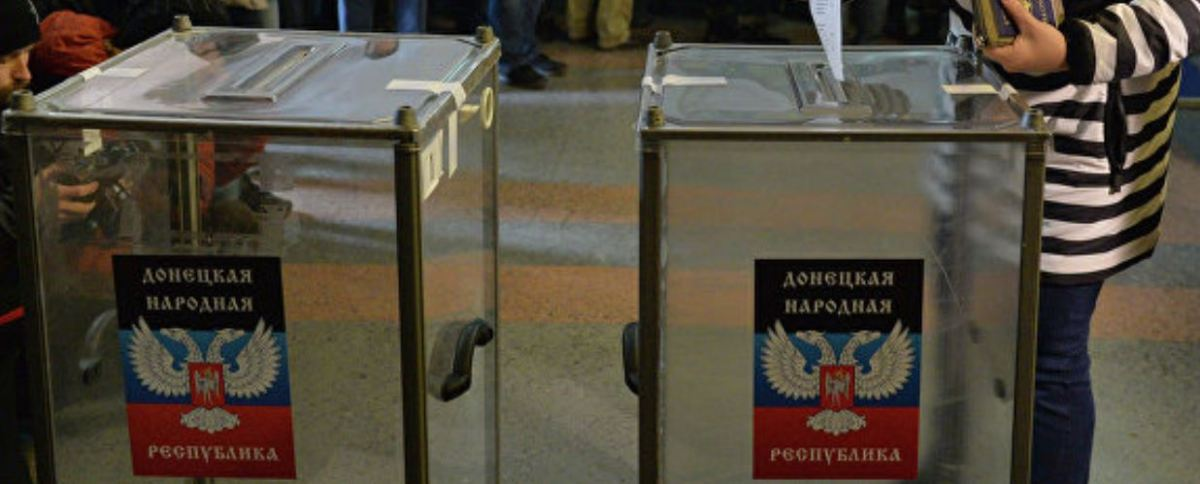 EU regards Donetsk and Lugansk elections as illegal