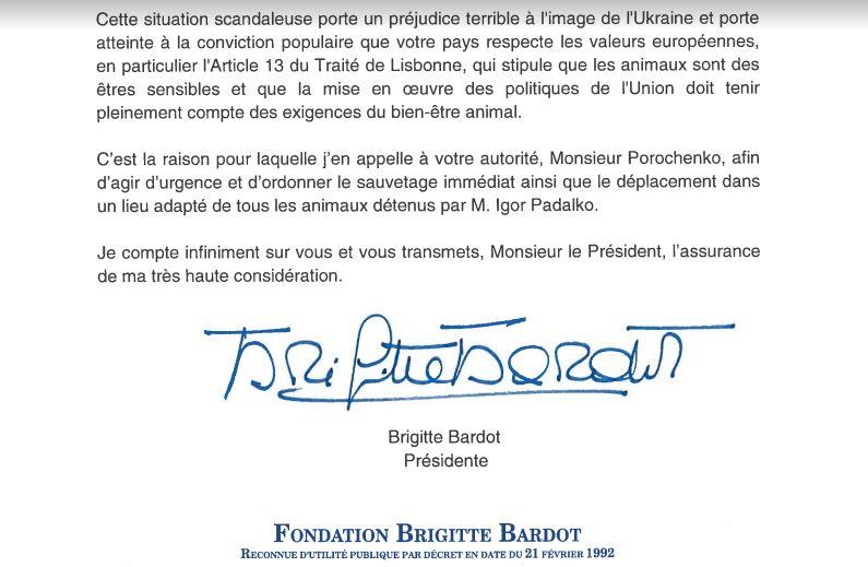 Bardot letter PP