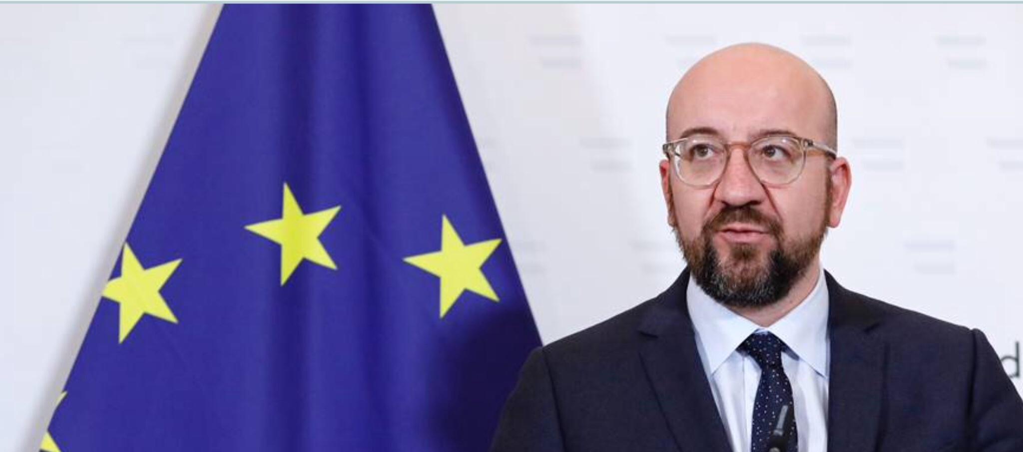 Michel invites to EU Council