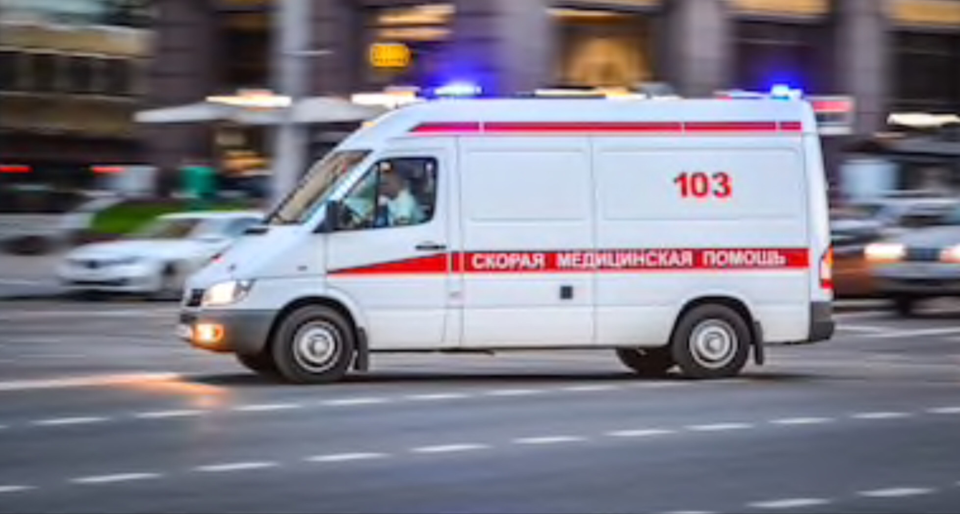 Moscow: seven Chinese hospitalised