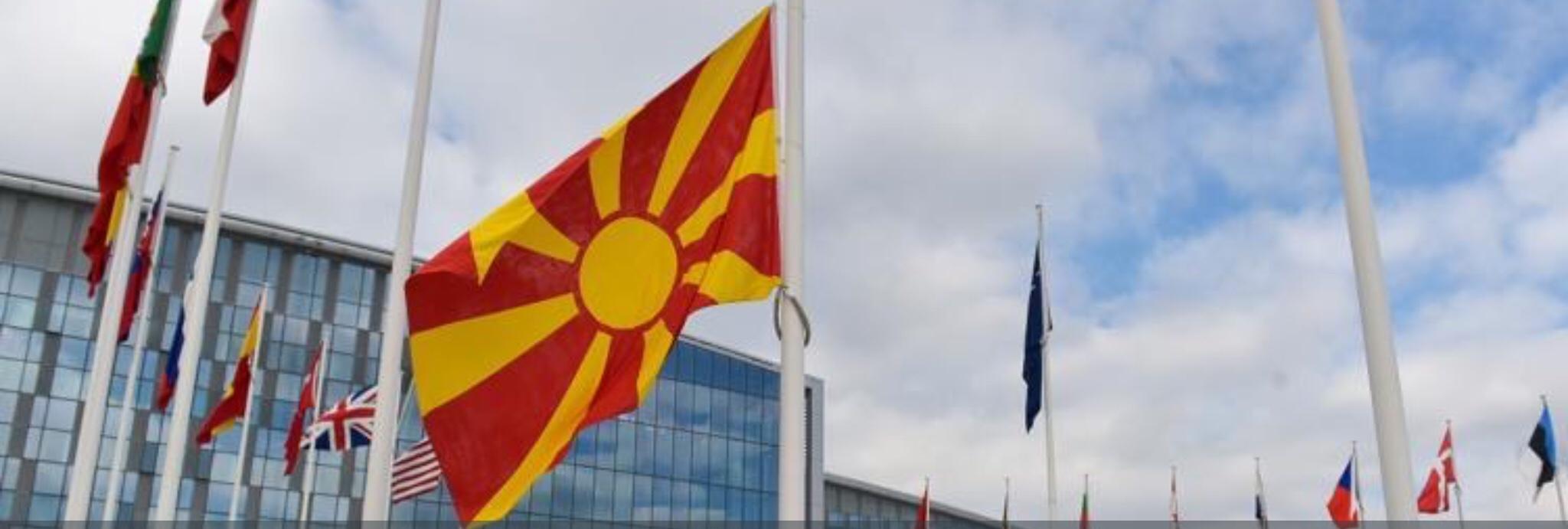 North Macedonia NATO ceremony