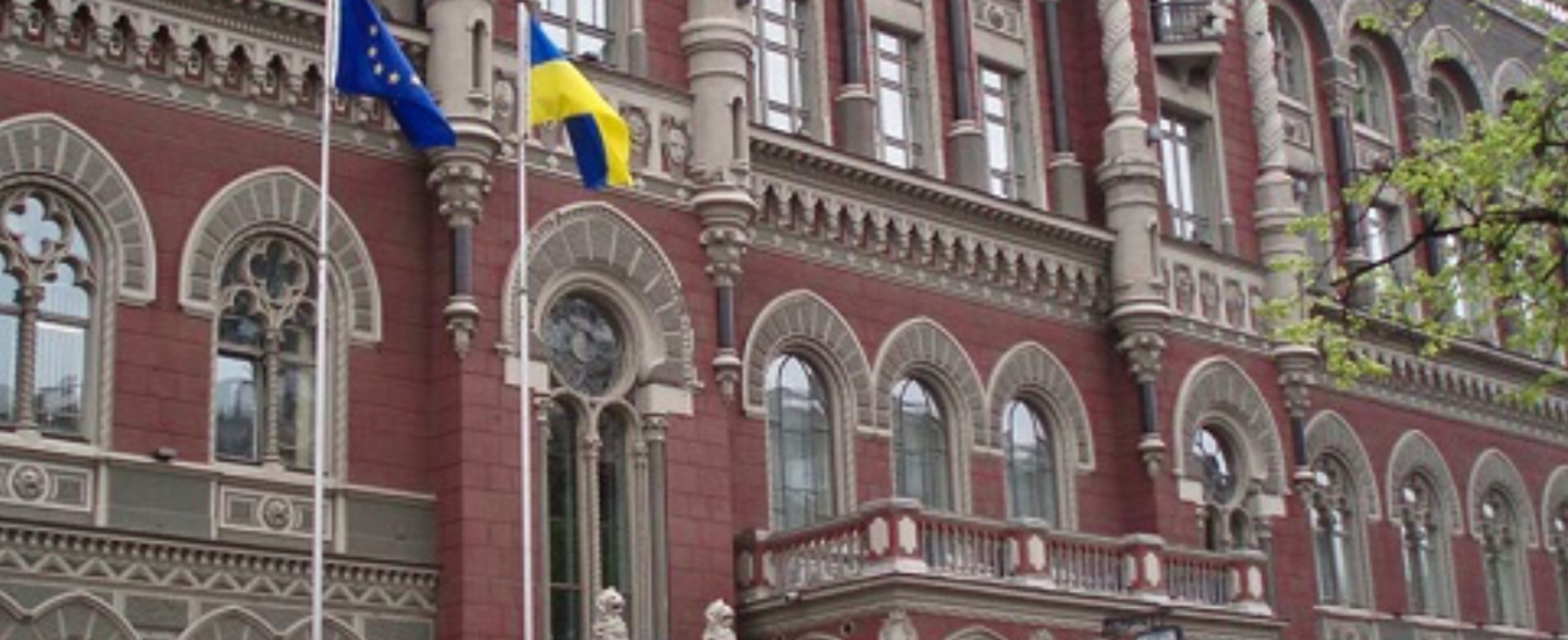 Ukraine National Bank independence in jeopardy