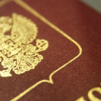 Donbass 1M residents receive Russian passport