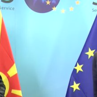 EU committed to North Macedonia